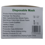 3 Ply Medical Face Masks (Box of 50)